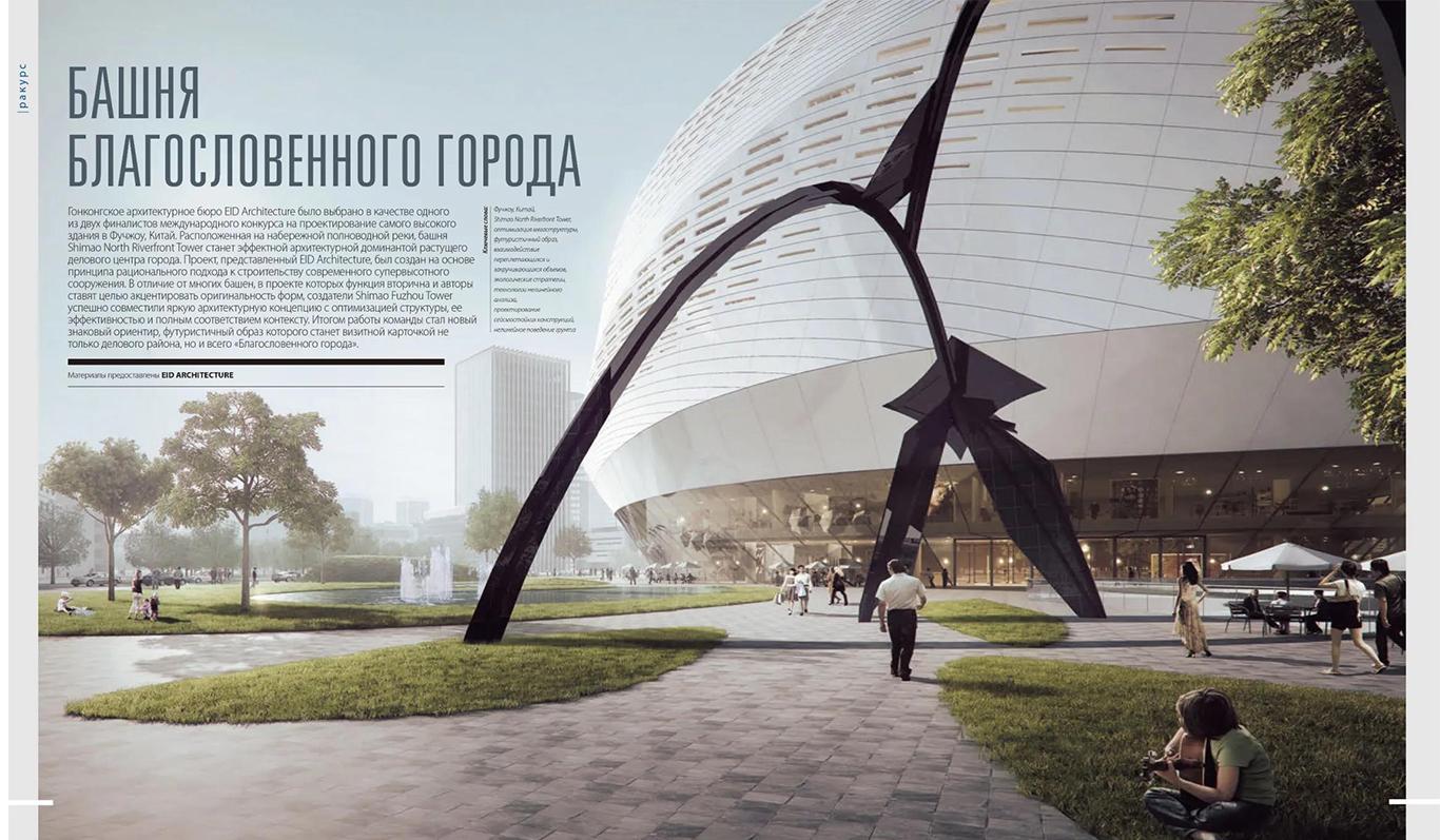 http://eid-arch.com/image/news/202101/5ac79c9f276420a0926ec9d34b0bbeb1.jpeg